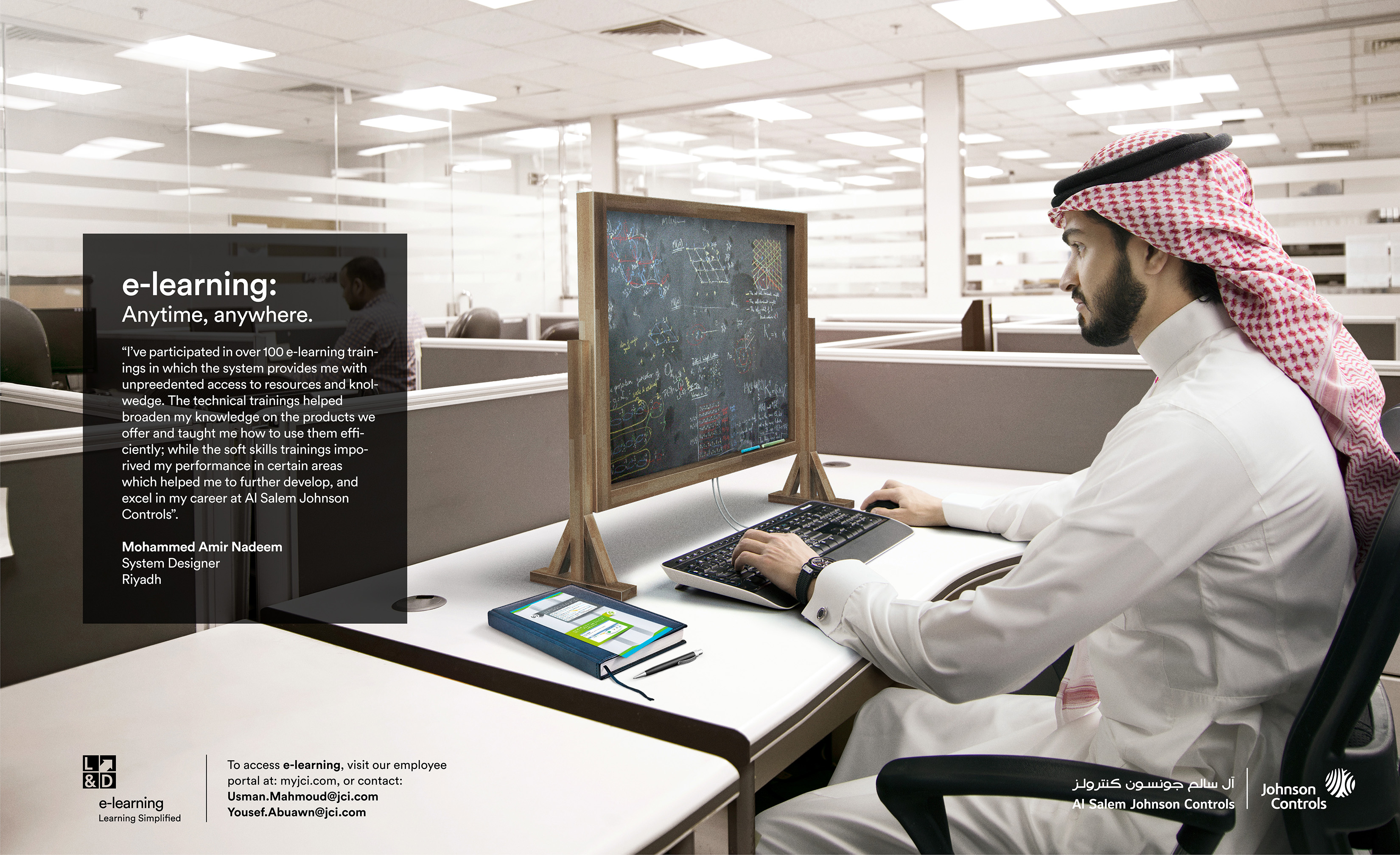 elearning_campaign